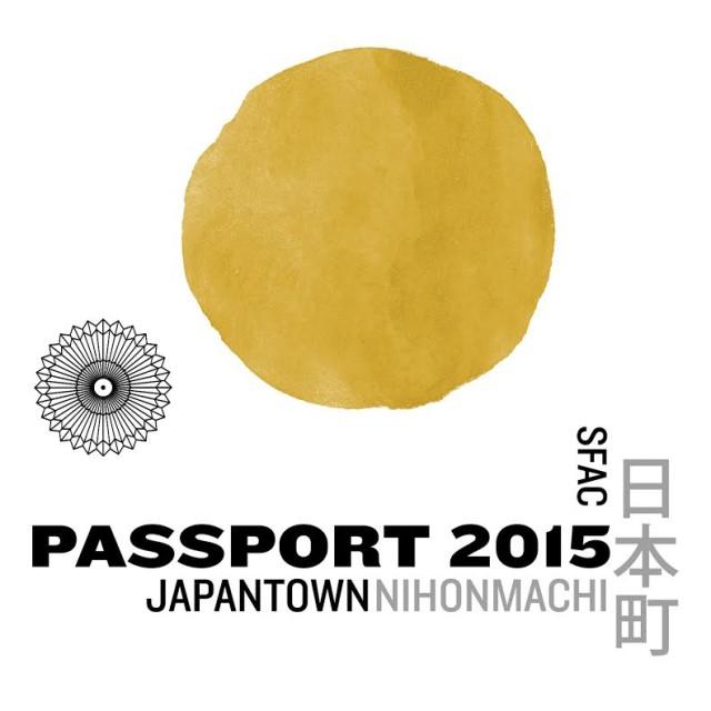 2015passport